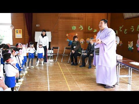 徳勝龍関が母校訪問 幼稚園で豆まき 小学1年まで過ごした奈良・高取町