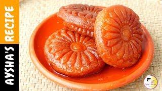 তিনটি ভিন্ন স্বাদে সুস্বাদু ''নারকেলি পাকন'' পিঠা  || Bangladeshi Narkeli Pakon Pitha Recipe Bangla
