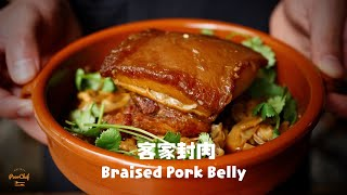 台式筍絲封肉,高麗菜封