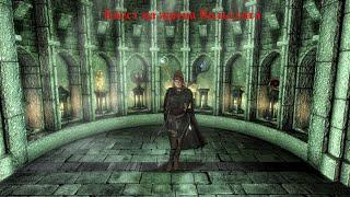 Skyrim Special Edition.Сборка  SLMP SSE.Приключения Рыжей  на Легенде#8.Квест на жреца Вольсунга