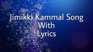 Velipadinte Pusthakam | Jimikki Kammal Song With Lyrics