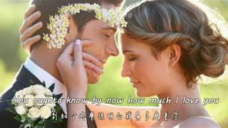 Nothing's Gonna Change My Love for You 此情不渝 [麥迪遜之橋插曲] / George Benson  [ 中英歌詞 ]