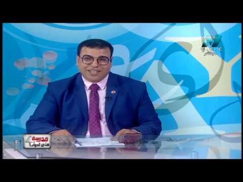 فيزياء الصف الثالث الثانوي 2020 - الحلقة 3 - توصيل المقاومات | دروس قناة مصر التعليمية ( مدرسة على الهواء )  | الفيزياء الصف الثالث الثانوى الترمين | طالب اون لاين