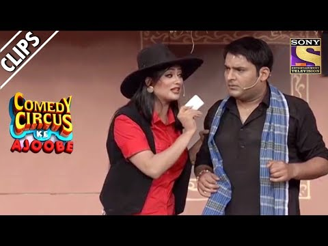 Download Kapil Shows His Village To Everyone | Comedy Circus Ke Ajoobe HD Mp4 3GP Video and MP3
