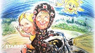 Бурановские бабушки - Внучка