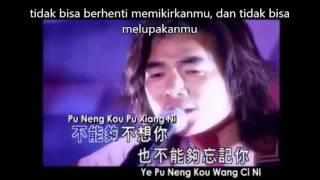 Ai Te Lu Sang Ce Yu Wo He Ni (lirik Dan Terjemahan)