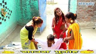 रामलाल तीन घरवाली से परेशान    RAMLAL MAITHILI COMEDY