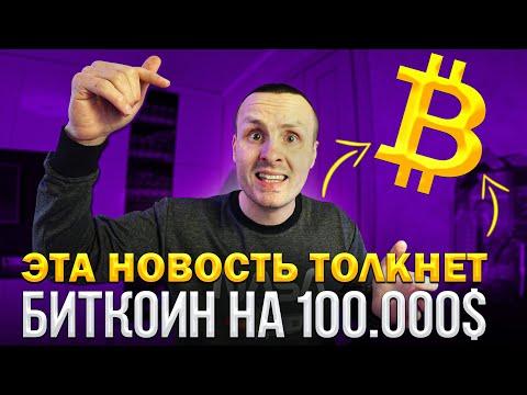 Cryptocurrency demo prekybos platforma