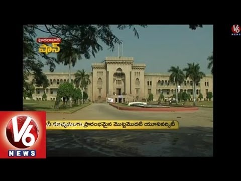 Before 100 years Osmania university had started in Hyderabad, In 1918 it has introduced.Till 1950 class used to be held in Urdu but later it has been changed to English      Visit our Website : https://V6news.tv Twitter : httpss://twitter.com/#!/V6News Face