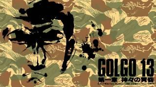 Golgo 13 The Professional OST : 03 In Masquerade Scope