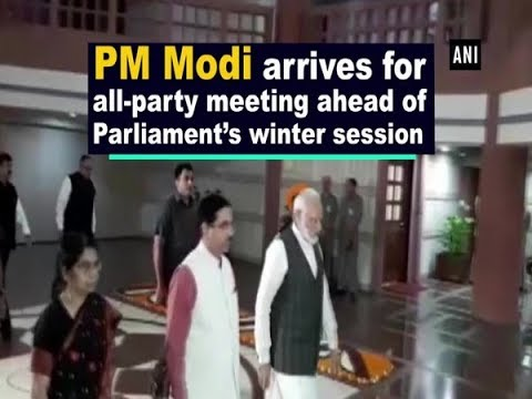 PM Modi arrives for all-party meeting ahead of Parliament's winter session