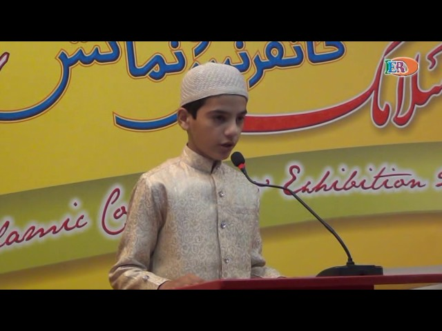 Dayi'yan-e-Mustaqbil 2014 Complete Video