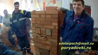 Курсы печников в Иркутске февраль 2018