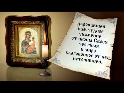 Молитва николаю чудотворцу об сдаче экзамена