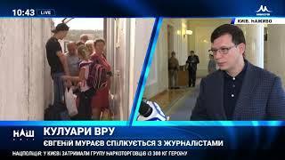 Мураев: У России появился повод вмешаться, если новый президент попытается задавить Донбасс силой