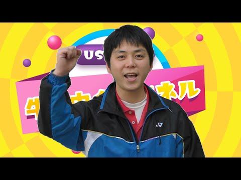 牛田中チャンネル2 英語科「ばいらす」篇 牛田中学校