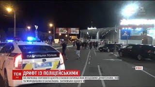 Сутичками і потрощиними авто закінчився протест проти нічних перегонів у Рівному