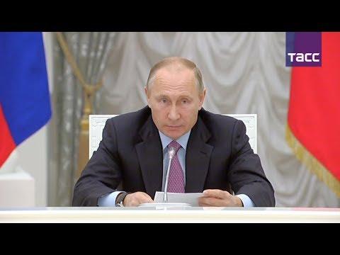 Путин — о ежемесячных выплатах при рождении первого ребенка