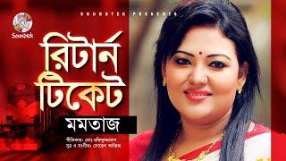 free download Momtaz - Return Ticket | রিটার্ন টিকেট | Lyrical Video | Momtaz Bangla Hit SongMovies, Trailers in Hd, HQ, Mp4, Flv,3gp