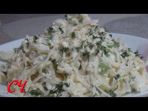 Секрет Приготовления Вкусного Салата из Черной Редьки./Salad from Black Radish.