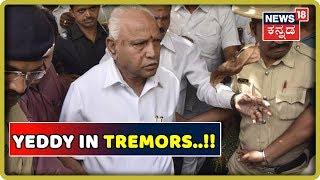 Special Report | ರಾಜಾಹುಲಿ ಮಿಯಾವ್ ಮಿಯಾವ್..!!