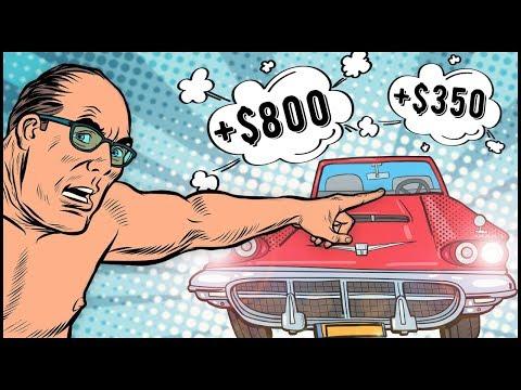 Как заработать деньги на тос