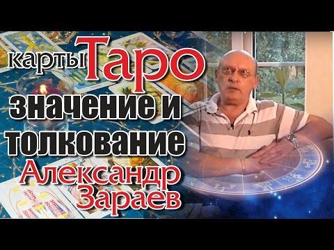Запчасти на чери амулет украине