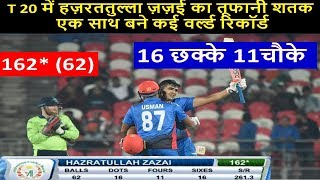Hazratullah Zazai's 62 ball 162 Sets Up Afghanistan's Record T20I   IRE vs AFG T20_D-Cricket