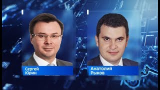 Первый вице-мэр Сочи Сергей Юрин и его предшественник Анатолий Рыков заключены под стражу