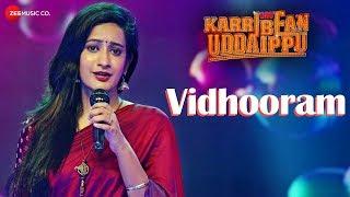 Vidhooram | Oru Karribean Uddaippu | Samuel Abiola Robinson,Rishi Prakash &Megha Mathew | 4Musics