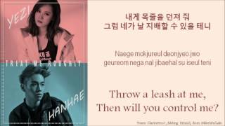 [ENG SUB Lyrics] Yezi (예지) ft. Hanhae (한해) - Treat Me Roughly ( 함부로 해줘) - HAN-ROM-ENG