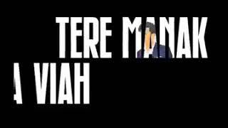 Ho Jih Di Ankh Vich Surme Di Dhari Houngi   - YouTube