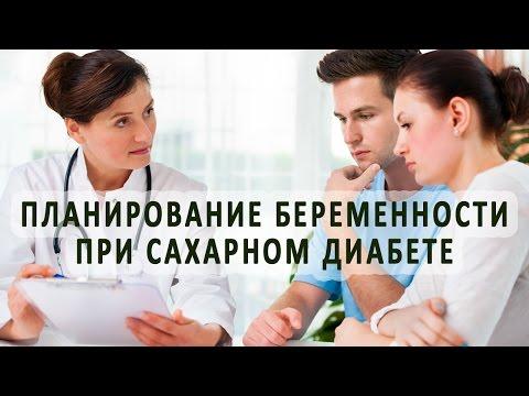 Диабет и анализ крови общий