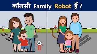 10 हिंदी जासूसी और मजेदार पहेलियाँ | Hindi Paheliyan  | Hindi Paheliyan | Mind Your Logic