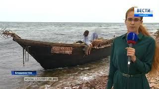 Куплю рыболовных шхуну во владивостоке