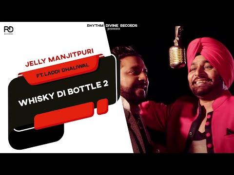 Whisky Di Bottle 2  Jelly Manjitpuri
