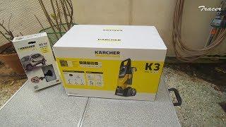 Kärcher K3, unboxing και δοκιμή