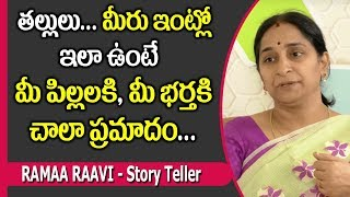 Mother's Role in Effective Parenting - Being The Parent    Ramaa Raavi    SumanTV Mom