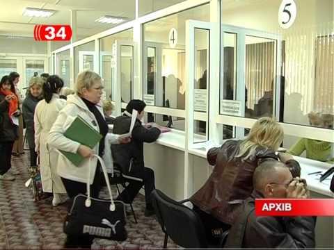 Украинцы будут платить налог на прибыль от банковских вкладов