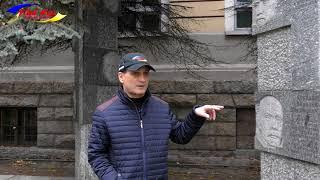 Памятные доски у Днепропетровского Горного университета - видео обзор