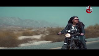 Lifestyle With Komal | Komal Rizvi | Teaser 02 | Aaj Entertainment
