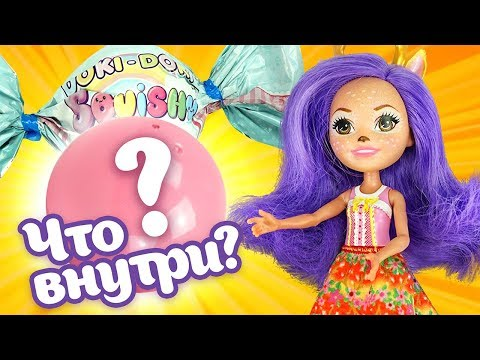 Необычные сюрпризы и волшебные игрушки для детей  Игрушкин ТВ видео