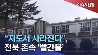 이슈&현장)