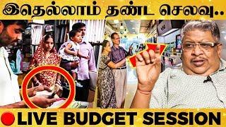 15 ஆயிரம் சம்பளத்தில் பணக்காரர் ஆவது எப்படி ? - Anand Srinivasan Live Budget Session