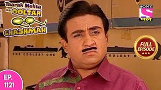 Taarak Mehta Ka Ooltah Chashmah - Full Episode 1121 - 12th May, 2018