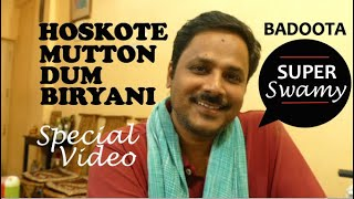 How to make Hoskote Style Mutton Dum Biryani in Pressure Cooker | Range Gowda | BADOOTA