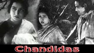 CHANDIDAS  K L Saigal Pahari Sanyal