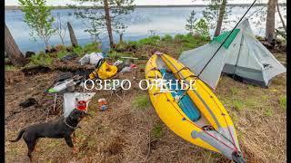 Рыбалка на озере оленье петушинского района