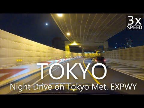 4K Night Drive on Tokyo Metropolitan EXPWY /4K首都高夜景ドライブ