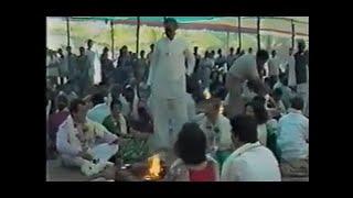 Arya Samaj Marriages thumbnail